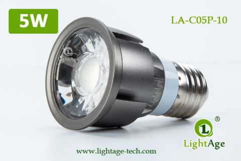 LA-C05P-10 5W LED lamp cup LED spot light
