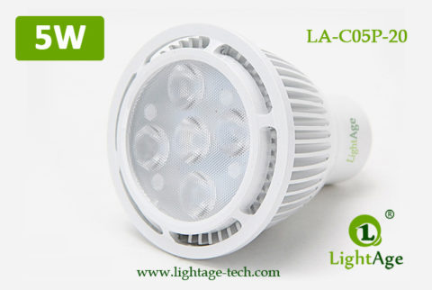 LA-C05P-20 5W LED Lamp Cup White Spot Light