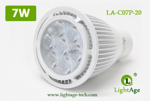 LA-C07P-20 7W LED Lamp Cup White Spot Light