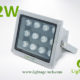 LA-FD03-12W 01 LED Flood Light 12W