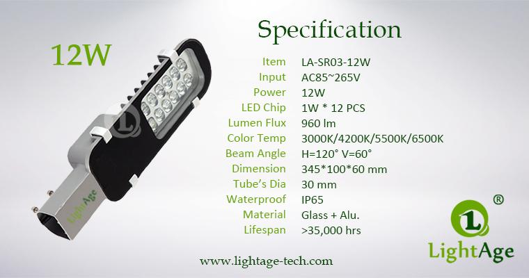 LA-SR03-12 led street light 12W Specification