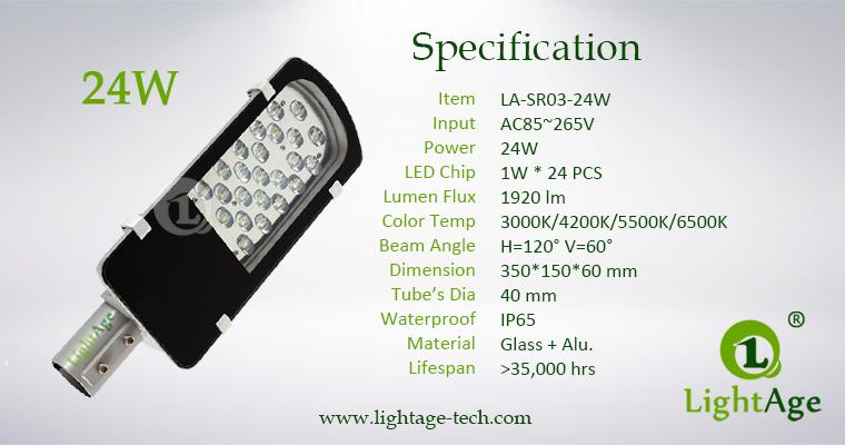 LA-SR03-24 led street light 24W Specification