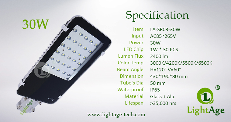 LA-SR03-30 led street light 30W Specification