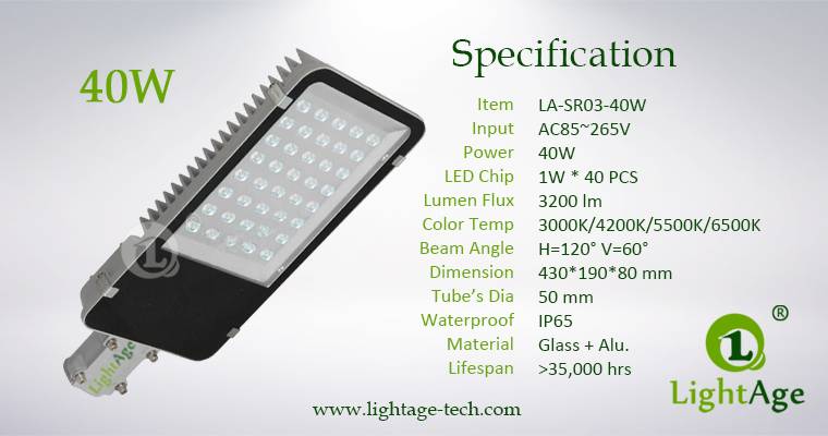 LA-SR03 led street light 40W Specification