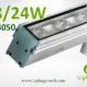 XQ4050 LED Wall Washer 1000mm 18W 24W 2