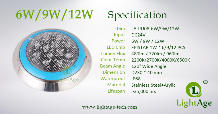 LA-PU08-6W,9W,12W Swimming Pool Light Specification