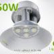 LED High Bay Light LightAge GK02 250W 2