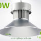 LED High Bay Light LightAge GK02 50W 1