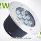 LightAge LED Inground Light LA-MD01-12W