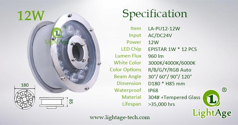 12W LED Fountain Light LightAge LA-PU12-12W 06 Specfication