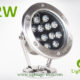 LightAge LA-PU02-12W LED Pool Light 12W 01