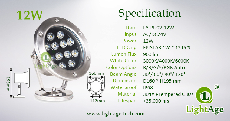 LightAge LA-PU02-12W LED Pool Light 12W Specification