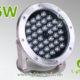 LightAge LA-PU02-36W LED Pool Light 36W 01