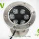 LightAge LA-PU02-6W LED Pool Light 6W 05