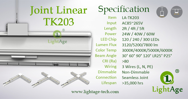 LightAge Seamless 24W 40W 60W LED Linear Track System Specification