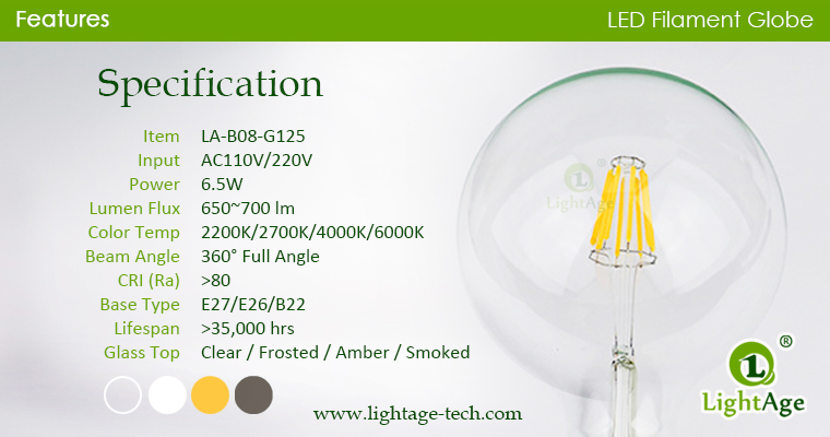 G125 filament LED8w clear specification